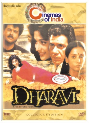 Buy Dharavi: Av Media