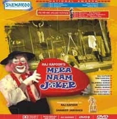 Buy Mera Naam Joker: Av Media