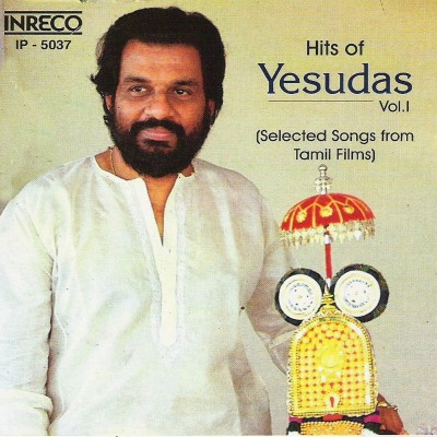 Buy Hits Of K.J.YESUDAS - Vol-1: Av Media