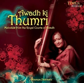 Buy Awadh Ki Thumri: Av Media