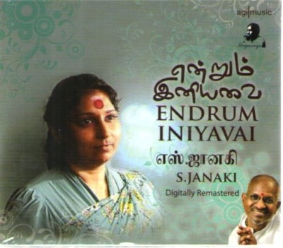 Buy Endrum Iniyavai S Janaki: Av Media