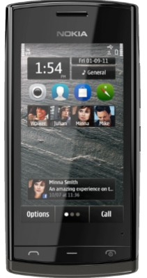 Buy Nokia 500: Mobile
