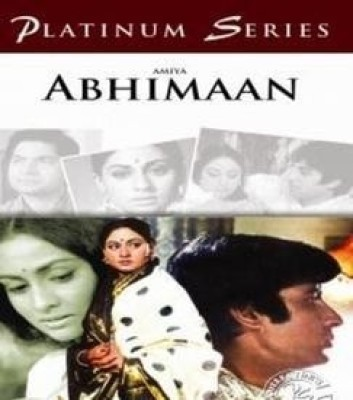 Buy Abhimaan: Av Media