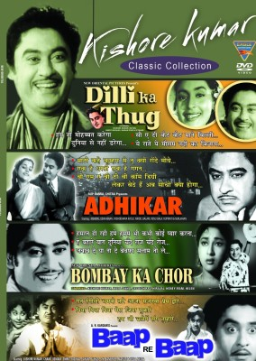 Buy Kishore Kumar Classic Collection: 4 Movies: Av Media