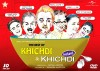 The Best Of Khichdi &amp; Instant Khichdi