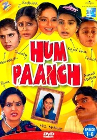 Buy Hum Paanch - Vol.1: Av Media