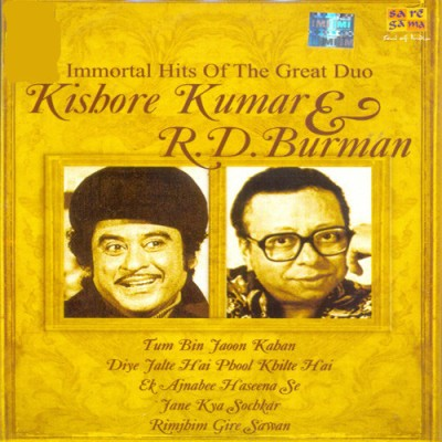 Buy Immortal Hits Of Kishore Kumar & R. D. Burman: Av Media