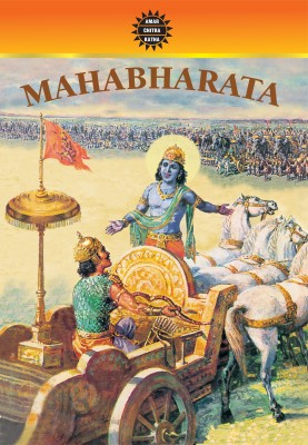 Buy Mahabharata (Set of 3 Volumes) 01 Edition: Book