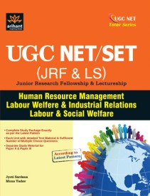Essay on Human Resources
