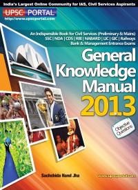 general studies manual 2012