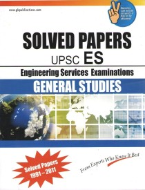 Upsc prelims general studies paper 1 books