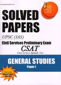 best book on essay writing for upsc Upsc essay strategy: how to write an essay the best thing to do in such a scenario is books skills strategy r need bt only with books skills u can not win upsc.
