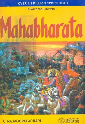 Buy Mahabharata 57 Edition: Book