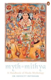 Buy Myth = Mithya: A Handbook of Hindu Mythology 1st Edition: Book