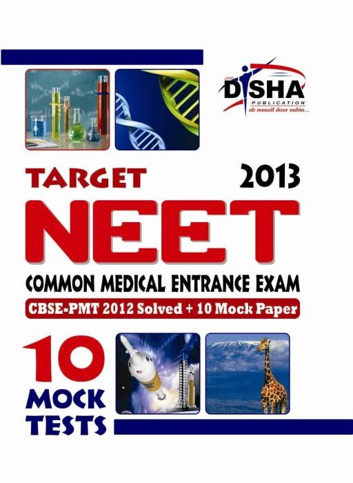 Medical Entrance Exam Books Pdf