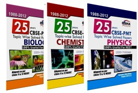 Best reference books fro qualifying PMT exam?