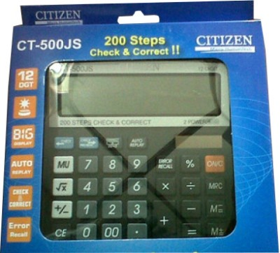 Buy Citizen CT-500 JS Basic: Calculator